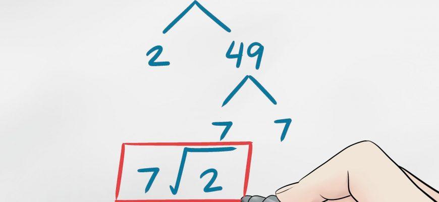Как вычислить корень из большого числа без калькулятора